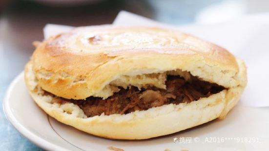 Qinyu Chinese Hamburger