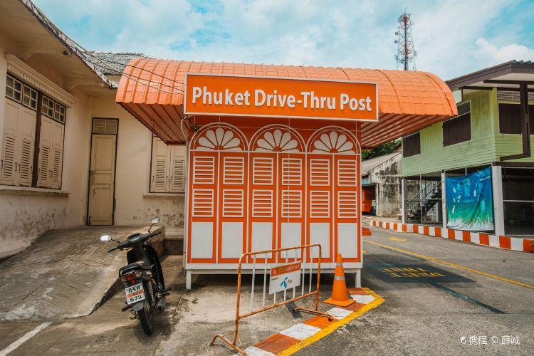 Phuket Philatelic Museum1