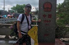 20180512越南