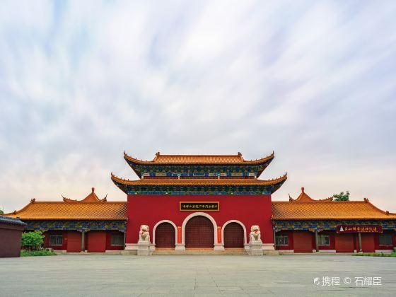 Zhenru Temple
