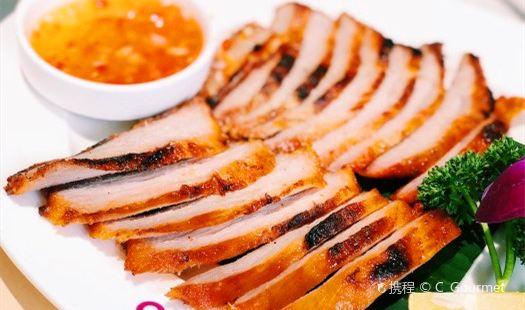 Soi5 Thai Food Bar BBQ