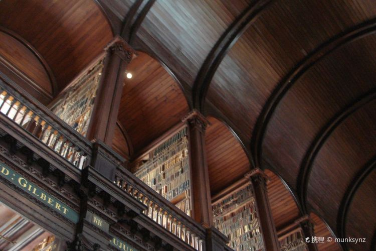 The Book of Kells2