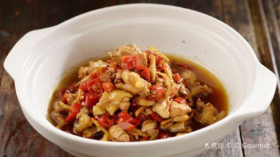 Jiangnan Gong She ( Jiu Long Cang )