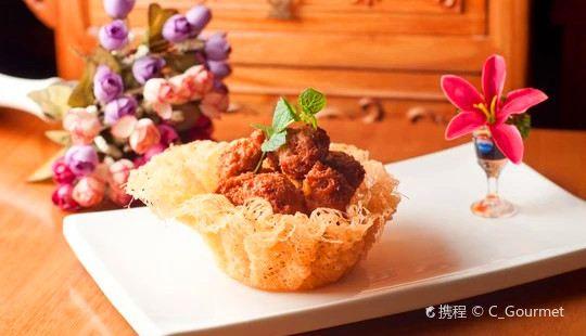 Yuan Man Vegetarian Food Restaurant( Jin Men Di Yi Su )