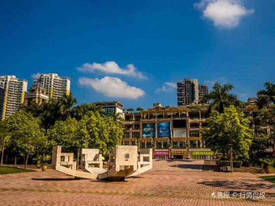 Donghai Culture Square