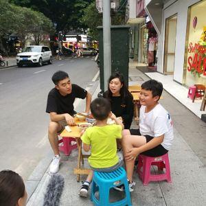 赵记原创三鲜冰粉(鼓楼街)旅游景点攻略图