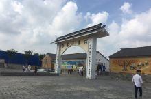 墨上集民俗文化村