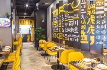 藏在广州的小重庆,凭着一道酸菜鱼霸榜Top3,进门就被帅到了!