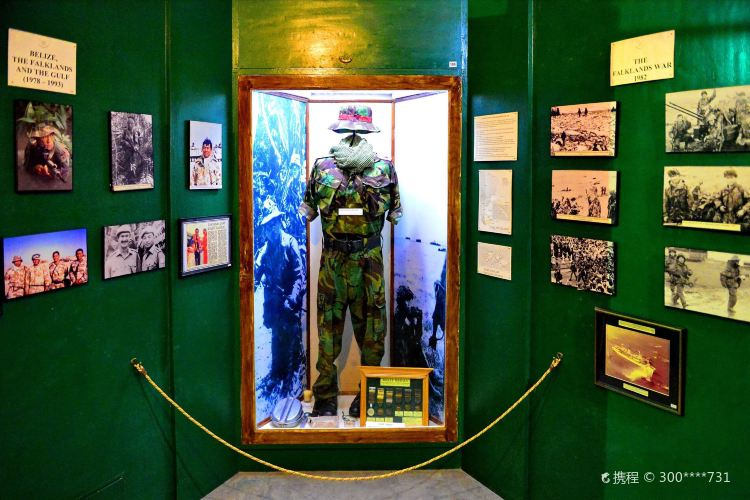 Gurkha Museum3