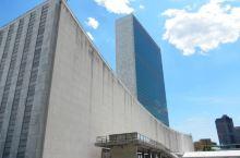 #瓜分10000元#联合国总部大楼