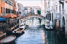 唐嫣、罗晋大婚地曝光!选在这个全球最宜居城市,美得让人移不开眼!