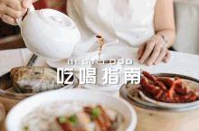 去广州居然没吃早茶?那你这次等于白去啦!