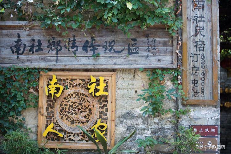 Nanshe Ming and Qing Ancient Village4