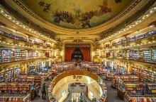 世界最美书店之一
