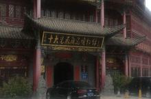 景德镇博物馆