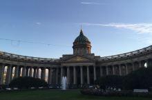 在俄罗斯遇到古罗马风格——喀山大教堂