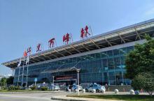 兴义万峰林机场:扼守滇黔桂三省交界处