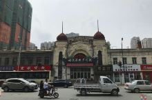 哈尔滨最有味道的地方,还没有被抹去记忆的老道外