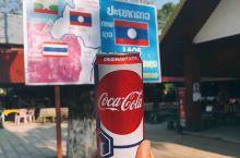 打卡金三角老挝!