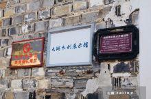 同里太湖水利展示馆,一馆了解太湖水系。