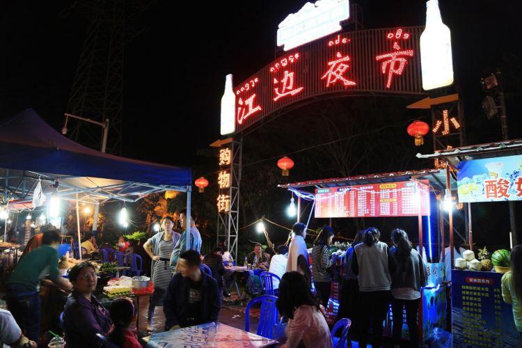 Riverside Night Market4