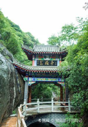 Danjiangkou,Recommendations