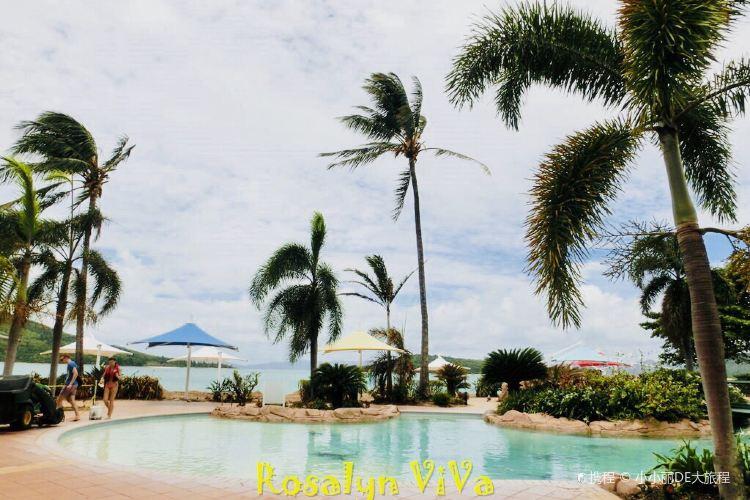 Daydream Island3