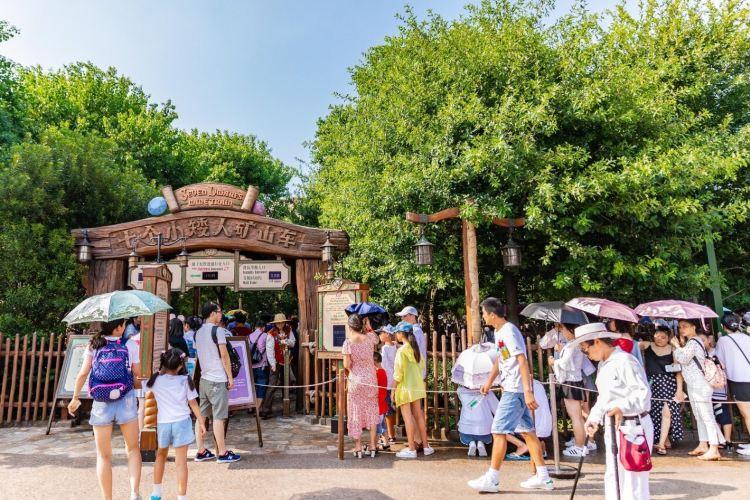 Shanghai Disneyland Band4