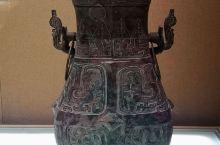 三千年前的中原文明一一虢国(二)