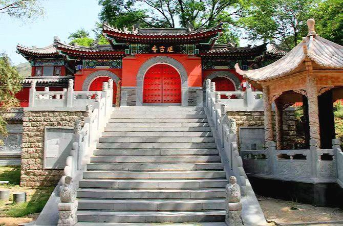 Qinglong Mountain2