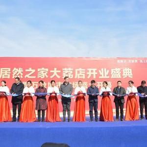 大荔游记图文-渭南大荔万象城市广场盛装开业 当天全部商品7.5折