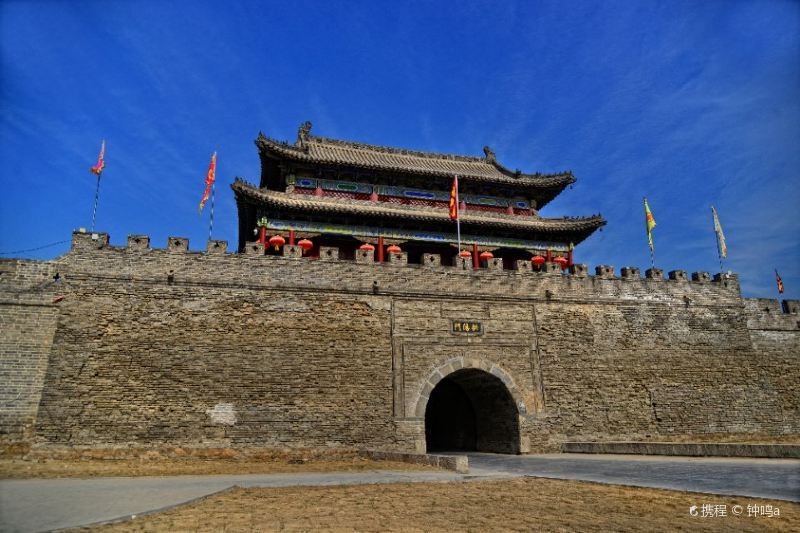 Shangqiu