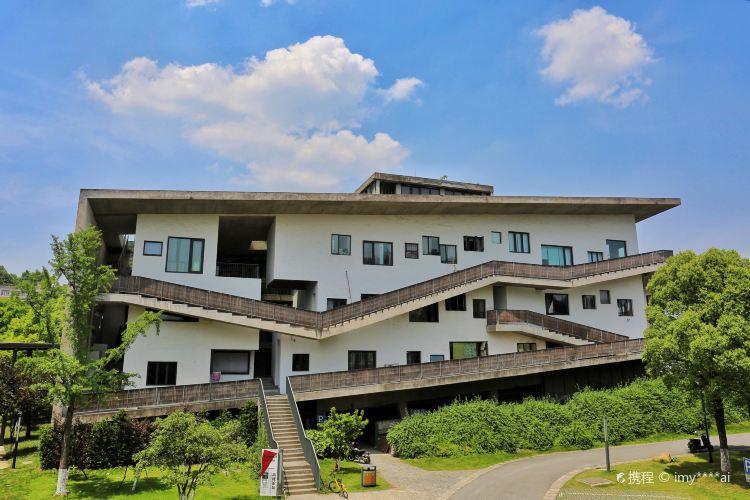 중국미술대학교 샹산캠퍼스1