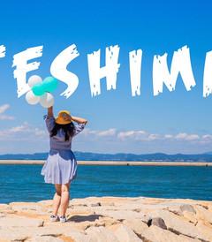 [高松游记图片] 💗包子💗纪念平成最后的夏,我在高松吹过的台风!(小豆岛+丰岛+高松)
