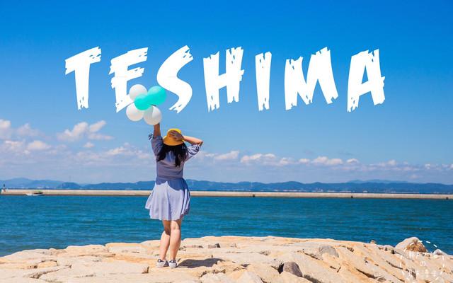💗包子💗纪念平成最后的夏,我在高松吹过的台风!(小豆岛+丰岛+高松)