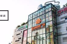 必须曝光这家shopping mall,全三亚的时髦精都来打过卡了吧?