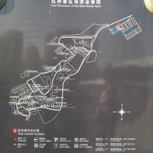 瑞金共和国摇篮景区旅游景点攻略图