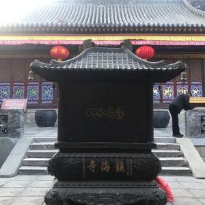 镇海寺旅游景点攻略图