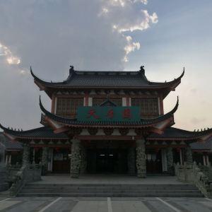 天香园旅游景点攻略图