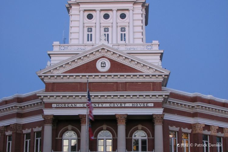 Madison County Courthouse1