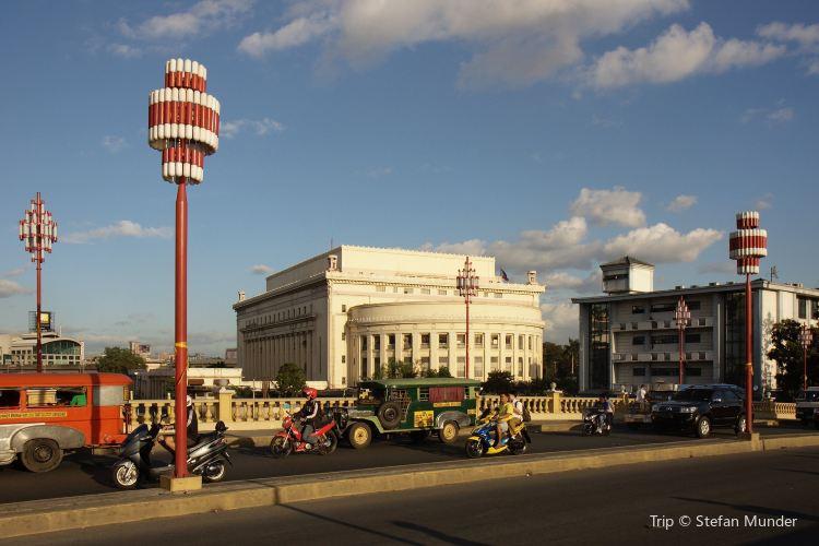 Manila Central Post Office