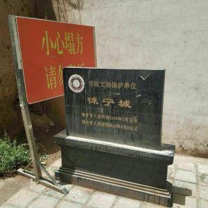 徕宁城旅游景点攻略图
