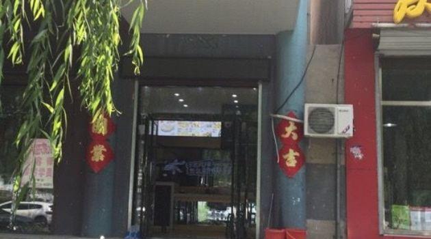 第 1 佳大雞排(北國江南廣場店)2