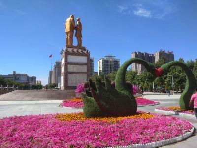 Tuanjie Square