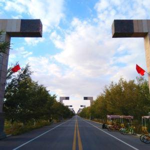 二连浩特国门景区旅游景点攻略图