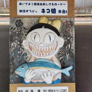 兵库县立美术馆旅游景点攻略图