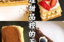 大理美食,大理甜品控的天堂在这里 大理美食推荐the sweet tooth . 长呆大理,让我说最