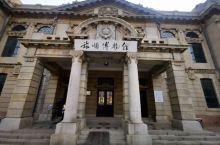 云游四海(1367)旅顺博物馆