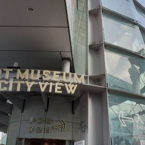 森美术馆旅游景点攻略图