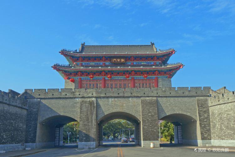 Chaojingmen2
